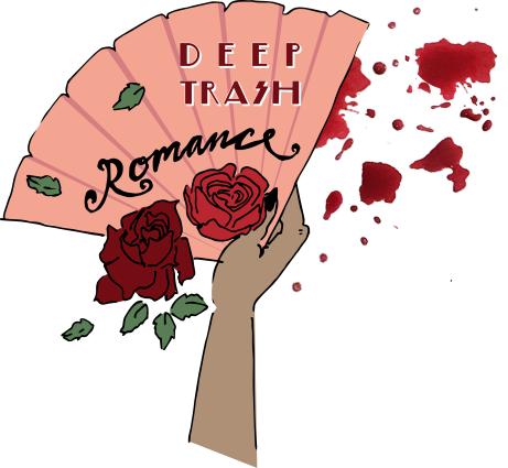 romancelogo.png